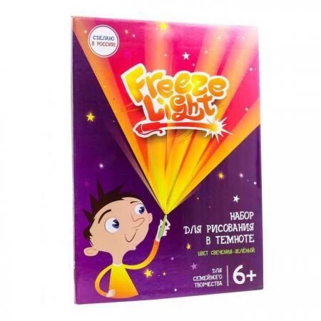 Набор для творчества Freeze light Планшет А3 от 6 лет наклейка декоративная freeze light кошка fl ндкош 18