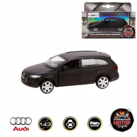 Автомобиль Пламенный мотор Audi Q7 1:43 черный 870295 игрушка пламенный мотор audi r8 87424