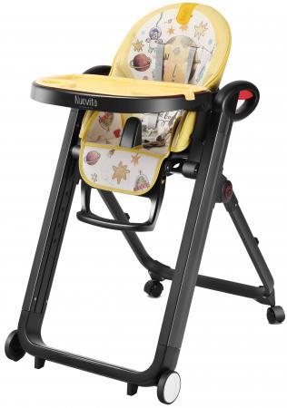 Стульчик для кормления Nuovita Futuro Senso Nero (cosmo giallo) стульчик для кормления nuovita elegante acqua