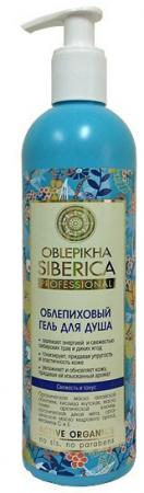 Гель для душа NATURA SIBERICA Свежесть и тонус облепиха 400 мл гель для душа natura siberica витамины для кожи 400 мл