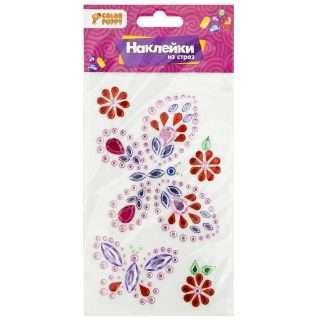 Наклейка Color Puppy Бабочки 9.5х15.5 см