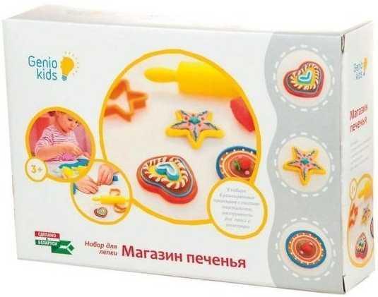 Набор для детской лепки Магазин печенья
