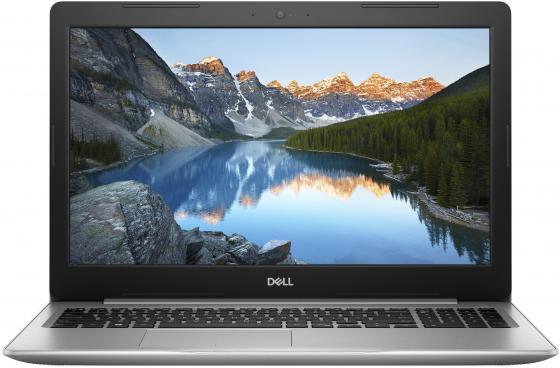 Ноутбук Dell Inspiron 5575 Ryzen 3 2200U/4Gb/2Tb/DVD-RW/AMD Radeon R530 2Gb/15.6/FHD (1920x1080)/Windows 10/silver/WiFi/BT/Cam ноутбук dell inspiron 5570 core i5 8250u 4gb 1tb dvd rw amd radeon 530 2gb 15 6 fhd 1920x1080 windows 10 home black wifi bt cam