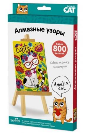 Мозаика Алмазные узоры Кошка Амелия набор для творчества оригами арт терапия мозаика алмазные узоры лотос 02459