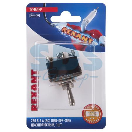 Тумблер 250V 6А (6c) (ON)-OFF-(ON) двухполюсный (KN-223) REXANT 6 pin on on toggle switches orange ac 250v 2 pcs