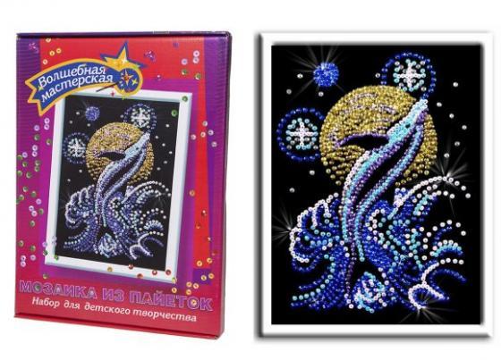 цены на Мозаика из пайеток Лунный дельфин  в интернет-магазинах