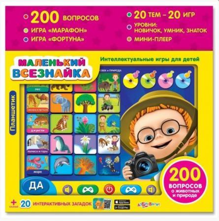 Детский обучающий планшет Азбукварик Всезнайка 164-3(038-7) азбукварик планшет маленький всезнайка азбукварик