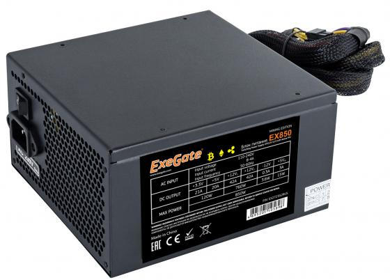 Блок питания ATX 850 Вт Exegate EX850 Mining Edition EX272352RUS