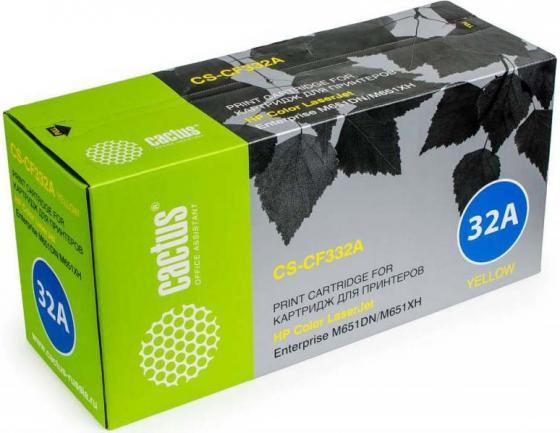 Тонер Картридж Cactus CS-CF332AV желтый (15000стр.) для HP CLJ M651dn/M651n/M651xh тонер картридж cactus cs cf332av желтый 15000стр для hp clj m651dn m651n m651xh