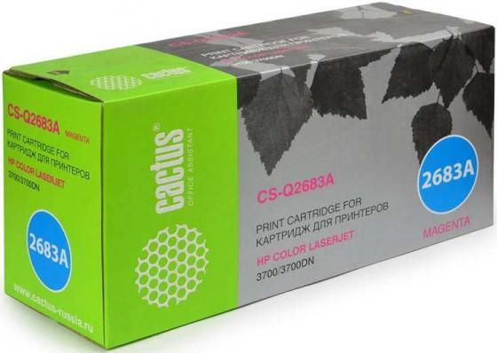 Тонер Картридж Cactus CS-Q2683AV пурпурный (6000стр.) для HP CLJ 3700 цена