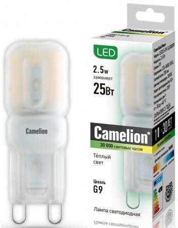 Лампа светодиодная капсульная Camelion LED2.5-G9-SL G9 2.5W 3000K