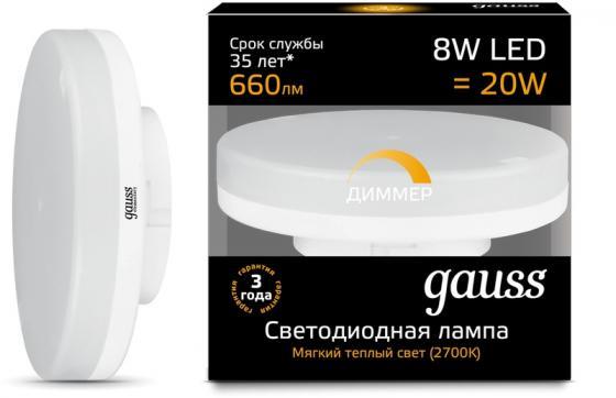 Лампа светодиодная таблетка Gauss 108408108-D GX53 8W 2700K лампа светодиодная gauss ld108008208 led gx53 8w 4100k