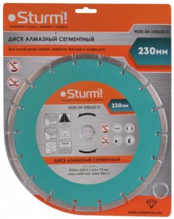 Круг алмазный STURM! 9020-04-230x22-C сухая резка сегментный 230мм