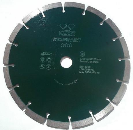 Круг алмазный KEOS DBS02.125 сегментный Standart 125х22.2мм по бетону круг алмазный keos dbs02 450