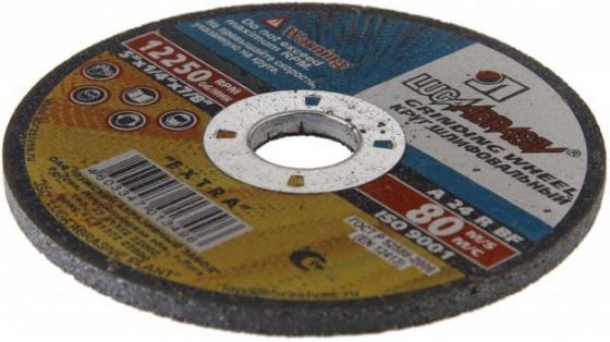 Зачистной круг 1 250 Х 8 Х 32 А24 R BF по металлу