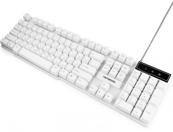 Клавиатура проводная Гарнизон GK-200 USB белый все цены