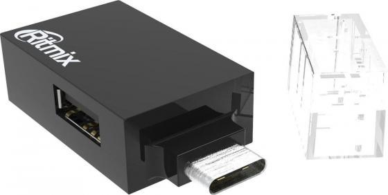 Ritmix Разветвитель USB Typec-C (USB Typec-C хаб), на 3 порта (1xUSB 3.0, 2xUSB 2.0), Plug-n-Play, питание от USB, 5В, компактный корпус , (CR-3391)
