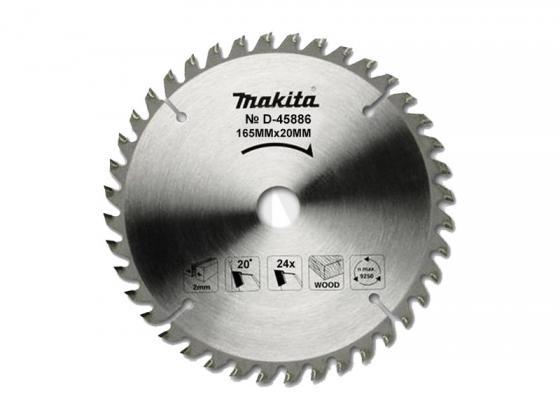 Makita D-45886 Диск пильный Standard,ф165х20х2мм,24зуб, д\\дерева стоимость