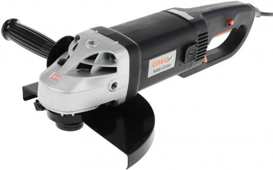 Углошлифовальная машина СПЕЦ БШУ-2350 230 мм 2350 Вт многофункциональный инструмент спец бми 300к