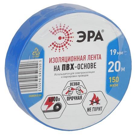 ЭРА C0036539 ПВХ-изолента 19ммх20м синяя fine tex изолента пвх comfort faktor синяя