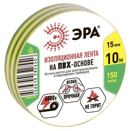 ЭРА C0036559 ПВХ-изолента 15ммх10м желто-зеленая