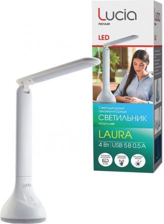 Светильник настольный Lucia Laura (L420-W) на подставке белый 4Вт настольный led светильник lucia julia l521 белый 4606400511380
