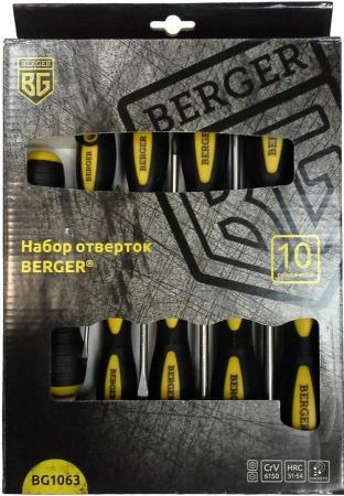 купить Набор отверток BERGER BG1063 10 предметов онлайн