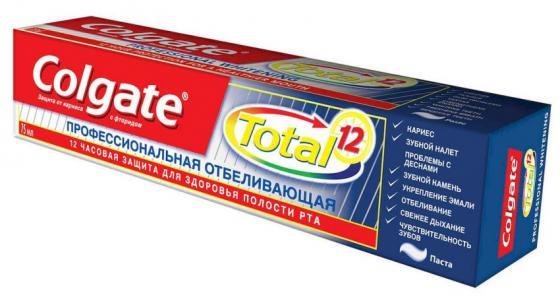 КОЛГЕЙТ Зубная паста TOTAL12 Профессиональная отбеливающая 75мл colgate зубная паста total12 прополис 100 мл