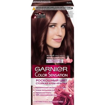 GARNIER Краска для волос Color Sensation 5.51 Рубиновый шатен garnier краска для волос color sensation 5 51 рубиновый шатен