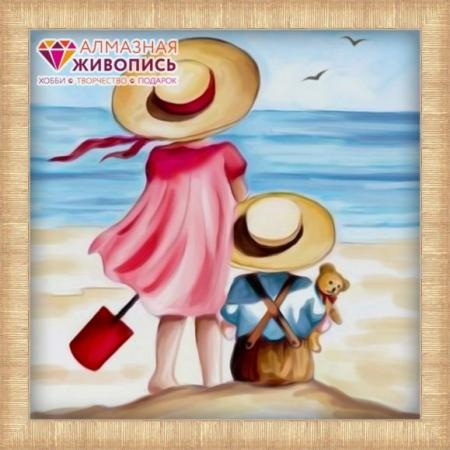 Алмазная живопись Каникулы на пляже 20*20 масляная живопись yue hao yh0334 7585