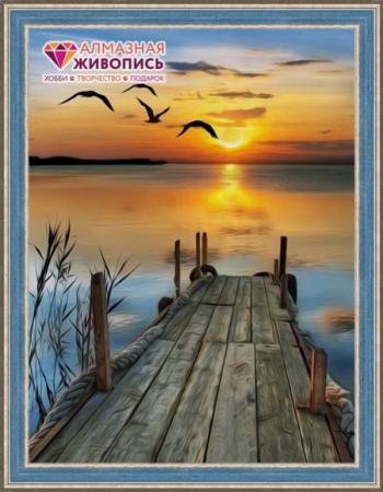 Алмазная живопись Закат на озере 30*40 масляная живопись yue hao yh0334 7585