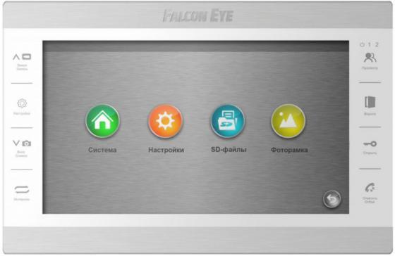 Видеодомофон Falcon Eye FE-101 ATLAS (White) AHD дисплей 10 TFT; сенсорные кнопки; подключение до 2-х вызывных панелей и до 2-х видеокамер; адресный видеодомофон falcon eye fe 70 aries white дисплей 7 tft сенсорный экран подключение до 2 х вызывных панелей и до 2 х видеокамер интерком графи