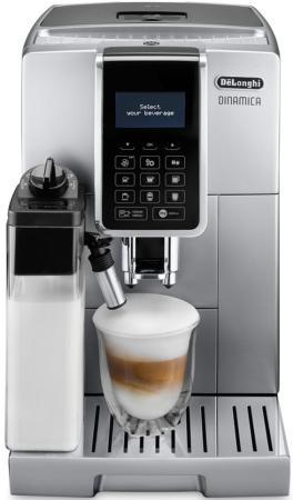 Кофемашина DeLonghi ECAM 350.75 S 1450 Вт серебристый кофемашина автоматическая delonghi ecam 25 462 b