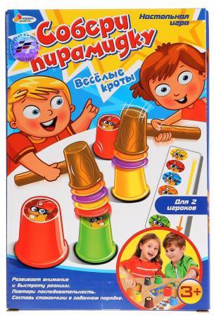 Настольная игра развивающая ИГРАЕМ ВМЕСТЕ Собери пирамидку B1450326-R plan toys развивающая игра собери ягоды