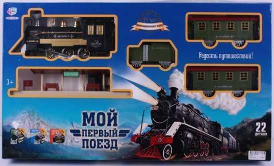 Железная дорога PLAYSMART ЖЕЛЕЗНАЯ ДОРОГА 0642 с 3-х лет A144-H06168 стоимость