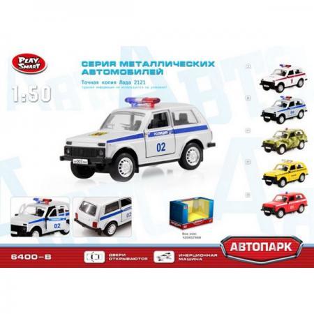 Полицейский пикап PLAYSMART 6400B 4 шт цвет в ассортименте X600-H09010