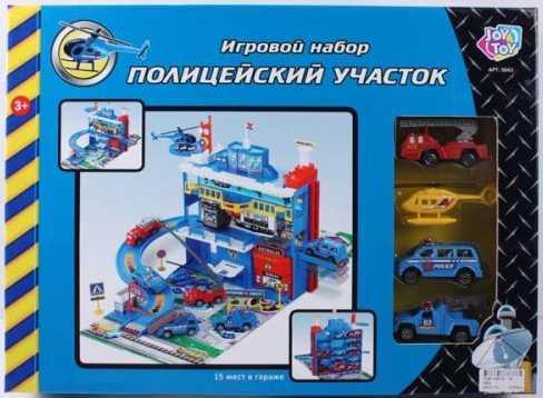 Гараж PLAYSMART АРАЖ С МАШИНКАМИ синий C326-H06018 недорго, оригинальная цена