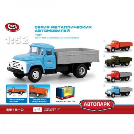 Автомобиль Play Smart ГРУЗОВИК, ОТКРЫВ. БОРТ 6517/ 6518/ 6520 1:52 цвет в ассортименте X600-H09126 цена