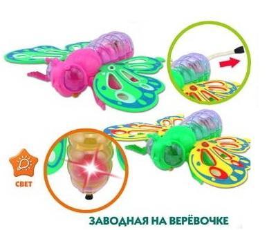 Заводная игрушка S+S TOYS Бабочка s s toys игрушечный холодильник