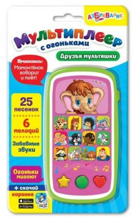 Детский обучающий планшет Азбукварик Друзья мультяшки с огоньками 511983 развивающие игрушки азбукварик мультики и сказки с огоньками
