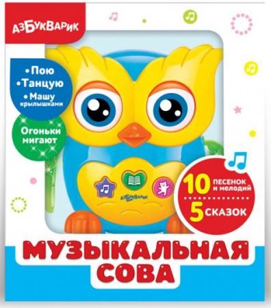Интерактивная игрушка АЗБУКВАРИК Музыкальная сова от 3 лет
