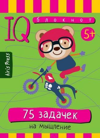 Купить Книга АЙРИС-пресс IQ игры 25457, Обучающие материалы для детей