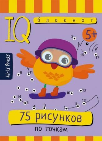 Купить Книга АЙРИС-пресс IQ игры 25585, Обучающие материалы для детей