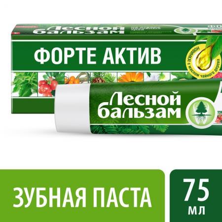 цена на ЛЕСНОЙ БАЛЬЗАМ Зубная паста Форте 75 мл