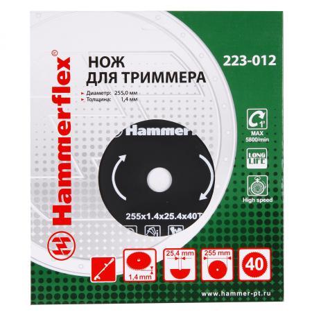 Нож для триммера Hammer Flex 223-012 закаленная сталь, круглый, 40 зубьев, толщина 1,4 мм, d=255 мм нож стандартный для 03 012
