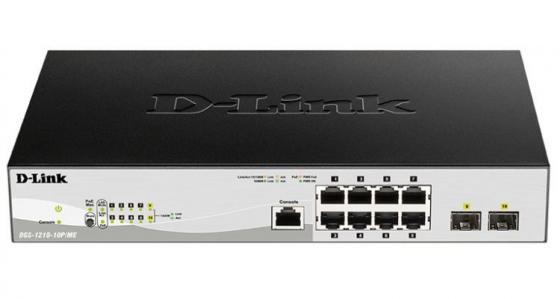 Коммутатор D-Link DGS-1210-10P/ME/B1A 8G 2SFP 8PoE управляемый коммутатор d link dgs 1210 28xs me b1a