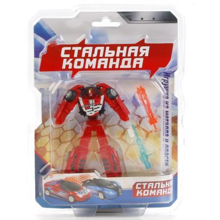 цена Робот-машина Zhorya Стальная команда ZYB-B2663-2