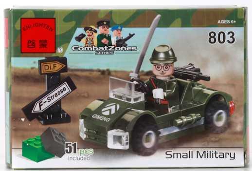Конструктор ENLIGHTEN BRICK Военная машина 51 элемент BRICK803 цены