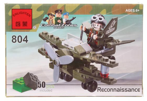 Конструктор ENLIGHTEN BRICK Военный самолёт 50 элементов BRICK804