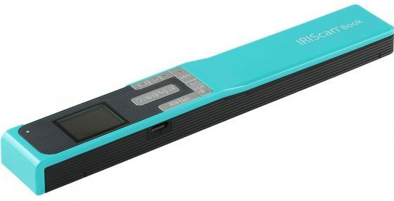 Сканер IRIS IRIScan Book 5 Turquoise (бирюзовый) сканер iris iriscan book 5 wifi